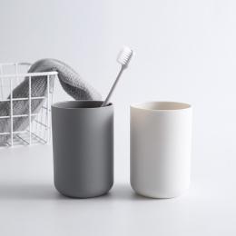 1 PC kreatywny przenośny japoński styl łazienka kubek na szczoteczki do zębów proste zwykły szklanki trzy kolor para kubek do zę