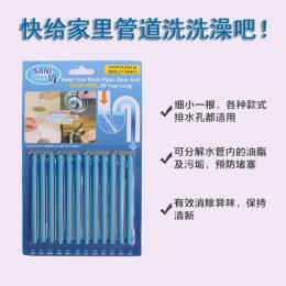 12 sztuk/zestaw do czyszczenia patyczki odkażanie ścieków dezodorant zlew kuchenny toaleta wanna spustowy do czyszczenia kanaliz