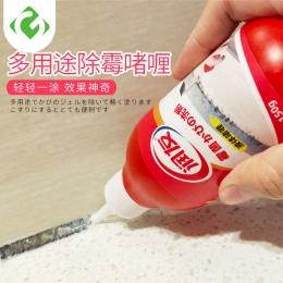 Gospodarstwa domowego środek do czyszczenia płytek ściany podłogi środka grzybobójczego detergentu wysoka wydajność usuwania ple