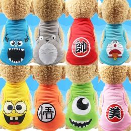Tanie małe ubrania dla psa lato wiosna 11 Cartoon style zwierzęta pies kot koszula słodkie Yorkshire Terrier koszulka oddychając