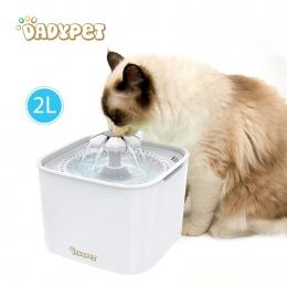 Dadypet dla zwierząt domowych fontanna wody elektryczny miseczka na wodę automatycznego cyklu z filtrem 2L kot fontanna wody 2 W
