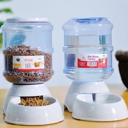 Dla zwierząt domowych karma dla psów podajnik automatyczny do picia dla zwierząt domowych miseczka na wodę dla zwierząt domowych