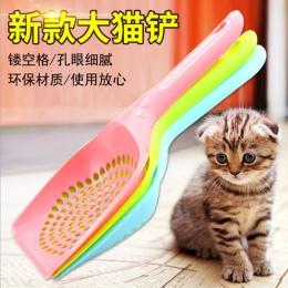 Z tworzywa sztucznego kot nosze łopata kot Scoop kupa łopata na odpadki do czyszczenia zwierząt domowych Pooper Scoopers piasek