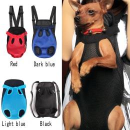 Nowa moda rozmiar 4 i 5 kolory pies przewoźnicy plecaki kot Puppy Pet z przodu na ramię do przenoszenia torba ze sznurkiem