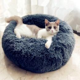 Okrągłe pluszowe legowisko dla kota dom dla zwierząt miękkie długie pluszowe kot Mat okrągły pies łóżko dla małych psów koty gni