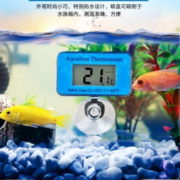 -50 ~ + 70 wodoodporny LCD cyfrowy Fish Tank termometr do akwarium zatapialna termometr wodny kontroli temperatury