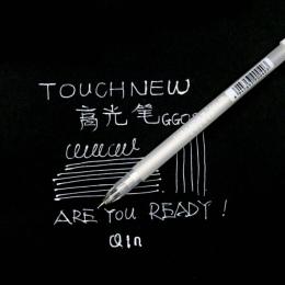 TOUCHNEW 1 sztuk 0.8mm podkreślić liniowej szkic markery białe marker do malowania długopis biały długopis żelowy do marker do m