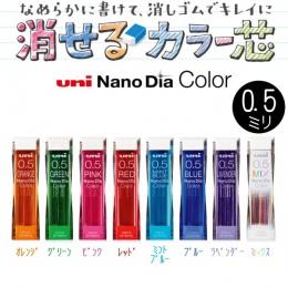 Uni 0.5mm kolorowe wkłady grafitowe do ołówków mechanicznych malarstwo specjalny ołówek mechaniczny wkłady szkoła papiernicze ar