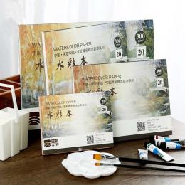 Bgln 300g/m2 profesjonalny papier akwarelowy 20 arkuszy ręcznie malowane rozpuszczalne w wodzie książki kreatywne biuro szkolne