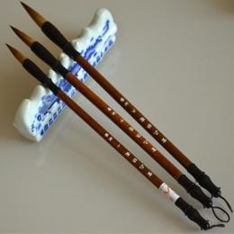 3 sztuk/zestaw doskonała jakość chiński kaligrafii szczotki pióro do wełny i łasica włosów szczotka do pisania pasuje do szkoły