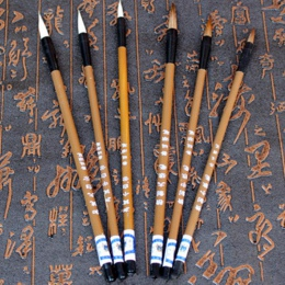 6 sztuk/zestaw chiński tradycyjny białe chmury bambusa wilka włosy pisanie szczotka do malowania kaligrafii praktyka pędzle do p