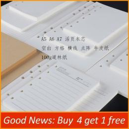 Wysokiej jakości pierścień notatnik A5 A6 A7 wkładka wkłady 6 otwory luźne spirali Diary Planner wewnętrzny rdzeń 100g papier