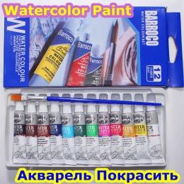 6 ML 12 kolorów rury zestaw akwarela farby profesjonalnego wody farby ręcznie malowane na płótnie Pigment dostaw sztuki darmowa