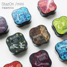 TSUKINEKO drukarek atramentowych Stazon Mini szybkie suche na bazie oleju na bazie oleju odcisk atramentowy japonia