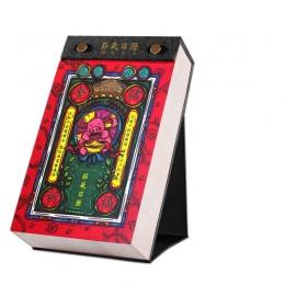 2019 kalendarza słonecznego ręcznie rozdarcie kalendarz kreatywny chiński styl kalendarz biurkowy ręcznie malowane nuty kalendar