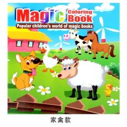 1 sztuk 22 stron nowy śliczne zwierząt gospodarskich Secret Garden malarstwo rysunek zabić czas w ruchu dla dzieci Diy Puzzle ma