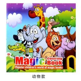 22 stron Cute Animal Style Secret Garden malarstwo rysunek zabić czas książka ruchu DIY Puzzle dla dzieci magia kolorowanka zare