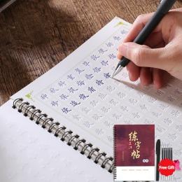 3D chińskich znaków wielokrotnego użytku rowek kaligrafii zeszyt kasowalna długopis dowiedzieć się hanzi dorosłych sztuka pisani