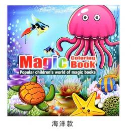 22 stron nowy śliczne Ocean styl Secret Garden malarstwo rysunek zabić czas książka będzie w ruchu dla dzieci DIY Puzzle magiczn
