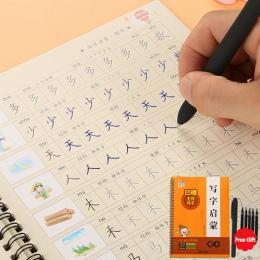 Chińskiego dla dzieci wielokrotnego użytku rowek praktyka kaligrafii zeszyt kasowalna długopis Pinyin Cartoon zdjęcia chińskie z