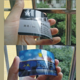 Błyszczący pcv druk wizytówek, aby obie strony są drukowane, 0.38mm grubości, najwyższej jakości, najlepsza cena + darmowa wysył