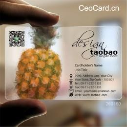 Spersonalizowane 200 sztuk jeden projekt hurt druku niestandardowego przezroczyste tworzyw sztucznych pcv ID karty