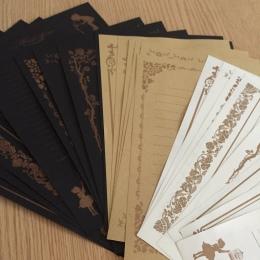 Zestaw 24 w stylu Retro koronki projekt pisanie papiernicze, 3 Style, każdy styl 8 rodzajów różnych wzorów