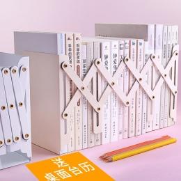 Nowy 1 sztuk wolność, aby dostosować regał duży Metal Bookend uchwyt biurkowy stojak na książki organizator prezent biurowe