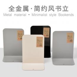 Nowy 4 sztuk/zestaw minimalistyczny i moda w stylu regał duży Metal Bookend uchwyt biurkowy stojak na książki organizator prezen