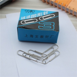 80 sztuk/pudło biuro metalowa zakładka spinacz do papieru memo clip biuro artykuły biurowe okrągłe klipsy