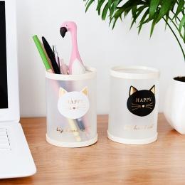 1 pic DIY okrągły zwierząt kot numer rysunek biurko biuro w pudełko pp z tworzywa sztucznego DIY uchwyt na długopis ołówek pojem