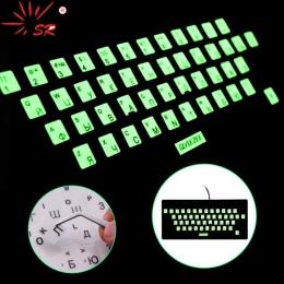 SR Luminous wodoodporny język rosyjski klawiatury naklejki folia ochronna układ z liter alfabetu przycisk do komputera