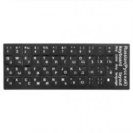 Wodoodporny Standard język rosyjski klawiatury naklejki układ z liter alfabetu przycisk do komputera folia ochronna na klawiatur