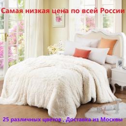 Koc z rękawami dzianiny pledy Pluffy koc na kanapa z funkcją spania piękno kanapie puszyste Plaid z grubej dzianiny polar Bedspa