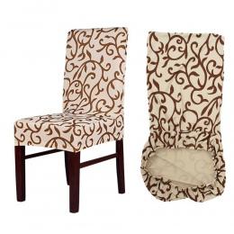 Meijuner drukowanie kwiatów odpinany pokrowiec na krzesło duża elastyczna narzuta nowoczesna przypadku elastyczny pokrowiec na k